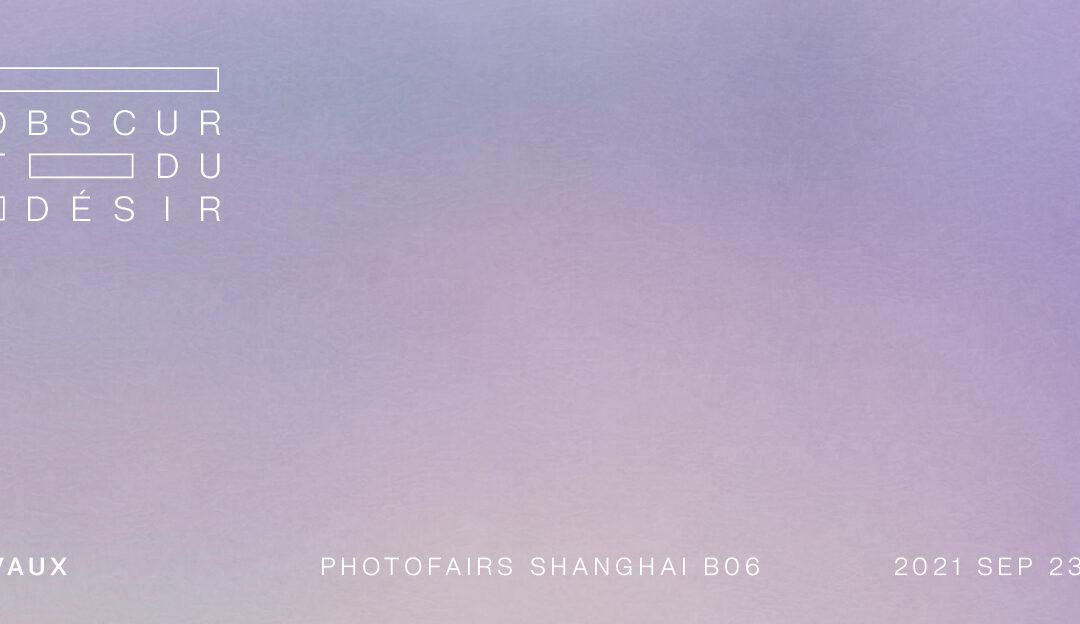 Photofairs Shanghai. 23-26 Sep.2021